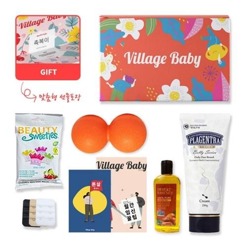 [임신선물] 임신 중기 튼살 관리 선물세트