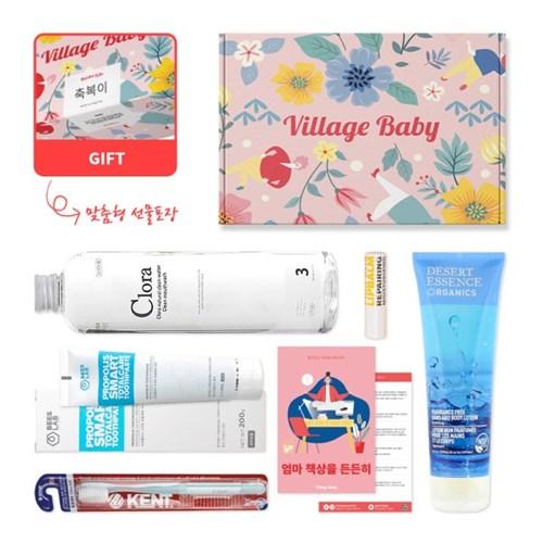 [임산부선물] 워킹맘 회사 직장생활 아이템 센스있는 임신 축하세트
