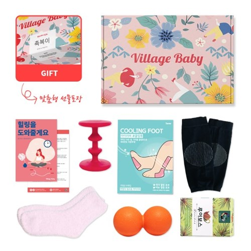 [임신축하] 임산부건강 부종붓기를 없애주는 힐링홈트운동 선물세트