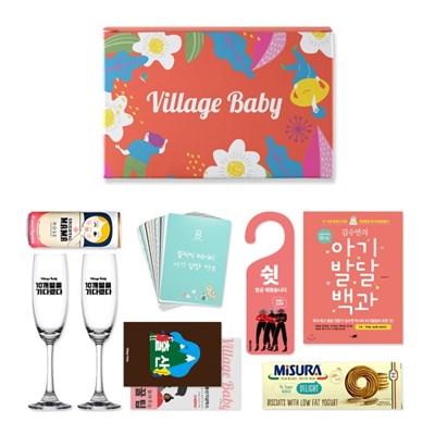 [임산부출산선물] 임신 10개월 수고했어 출산기념 조리원 선물세트