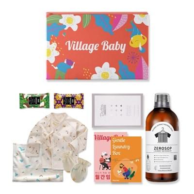 [출산선물] 출산전후 아기옷 런드리 선물세트