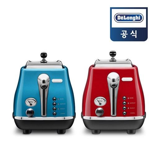 [드롱기] 아이코나 토스터기 CTO2003 (블루/레드)