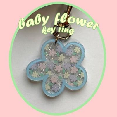 [뮤즈무드] baby flower key ring (키링)