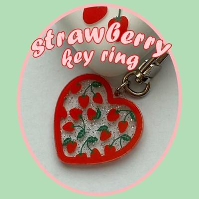 [뮤즈무드] strawberry key ring (키링)