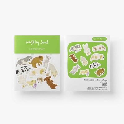 [A Sleeping Puppy] Masking Seal Sticker