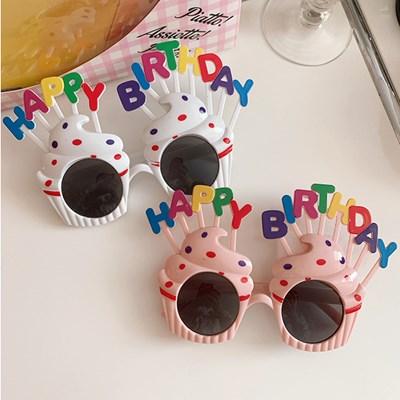 Pop Birthday Glasses 생일파티안경