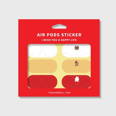 gummy 시리즈 에어팟 철가루 방지스티커
