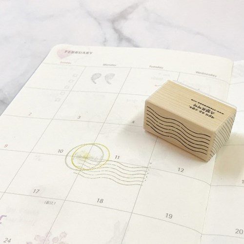 우편소인(Postmark)
