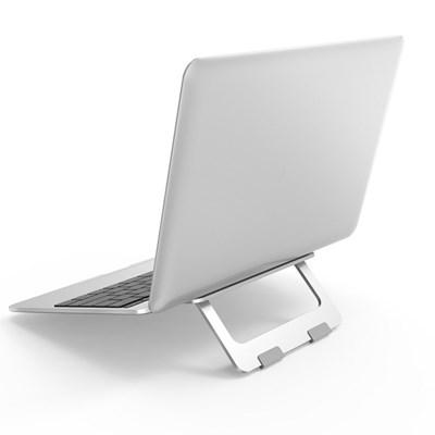 접이식 알루미늄 노트북 거치대