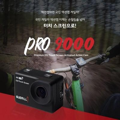 액션캠 손떨림방지 Pro-9000_(148242)