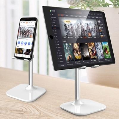 튼튼한 높이조절 태블릿 스마트폰 거치대_(1241834)