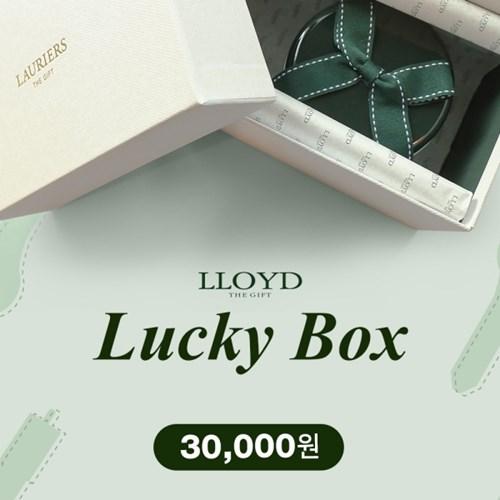 [단독] 로이드 특별한날 당신을 위한 Lucky box