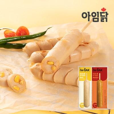 [아임닭] 맛있는 닭가슴살 소시지 꼬치형 2종