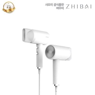 샤오미 ZHIBAI 음이온 헤어드라이기 HL312