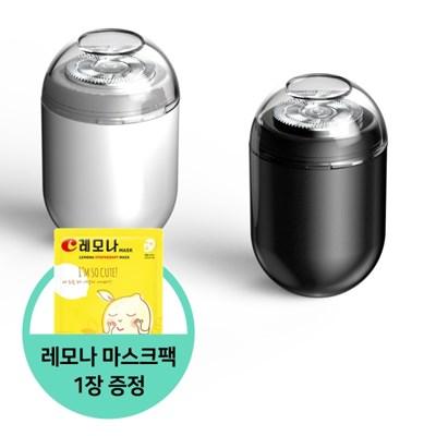 [디셈]휴대용 USB 미니 면도기 DUS-01