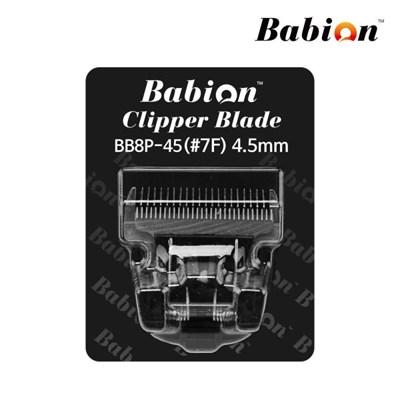 바비온 엑스퍼트펫 BB8P-45 안전 4.5mm (#7F) 이발기날