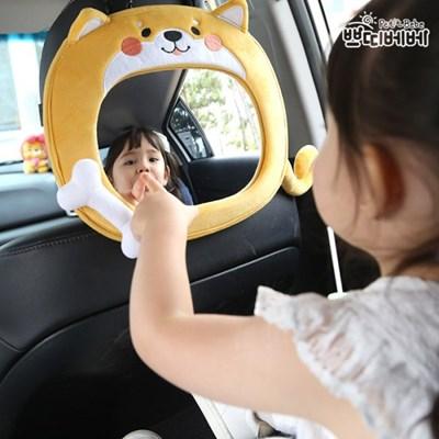 쁘띠베베 자동차 후방안전거울 시바견_(1127603)