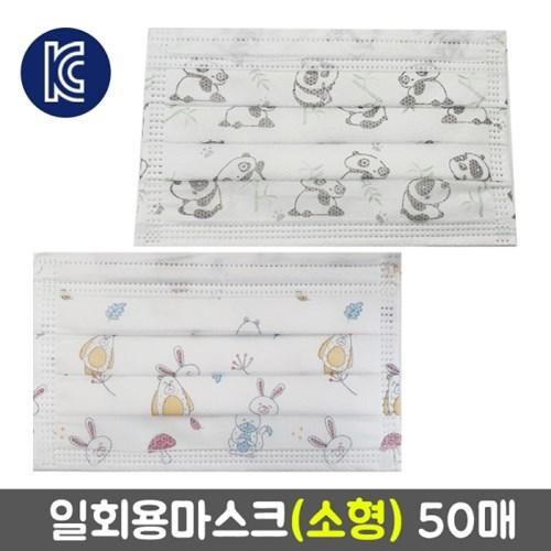 KC인증 3중필터 캐릭터 어린이 일회용마스크 소형 50매 (토끼/팬터)