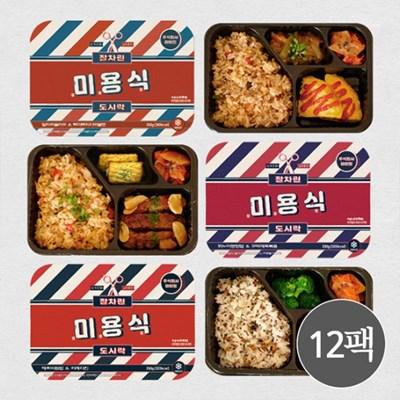 미용식 식단도시락 6종 12팩