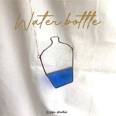 water bottle 물병 썬캐쳐