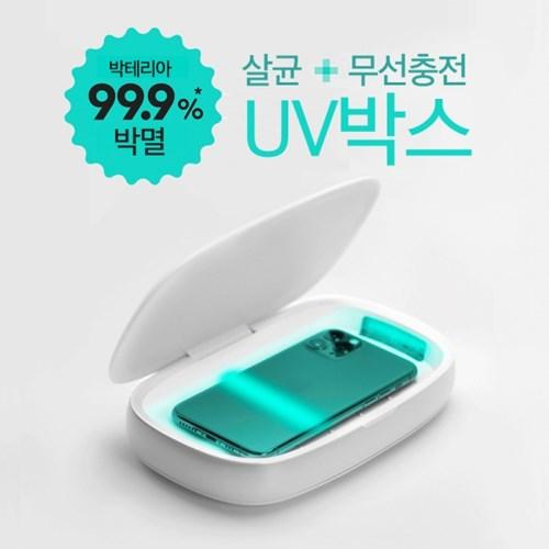 [MOMAX] Q Power 무선충전 UV 살균박스