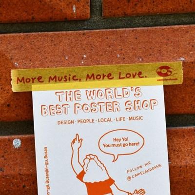 [카멜앤오아시스] More Music More Love 마스킹 테이프