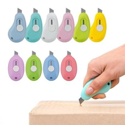 휴대용 미니커터 안전택배칼