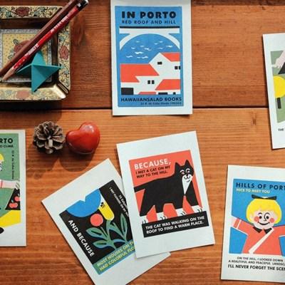포르투 리소 스토리 카드 (8set)