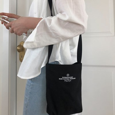 daily cross bag ( black )