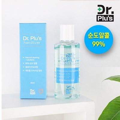 닥터플루 손소독제 코로나예방 살균테스트 99.9% 휴대
