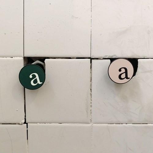 a 버튼톡