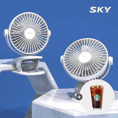 스카이 케어 윈드 200 휴대용 클립 선풍기 SKY-WD200