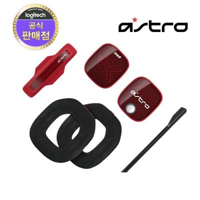 로지텍코리아 A40 게이밍헤드셋 MOD KIT 모드킷_(785908)