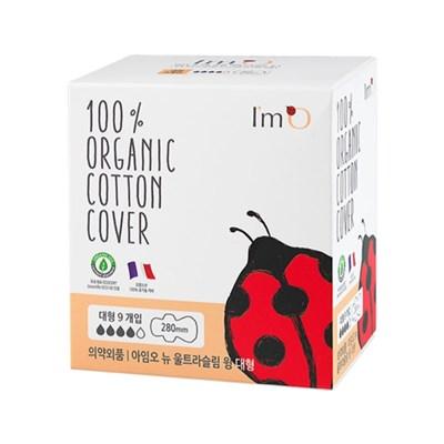 아임오 프랑스산 100% 유기농커버 생리대 대형 (9p)
