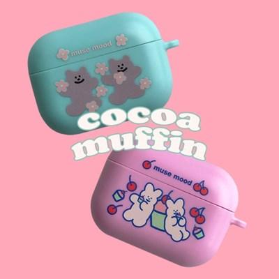[뮤즈무드] cocoa muffin airpods pro case (에어팟프로케이스)