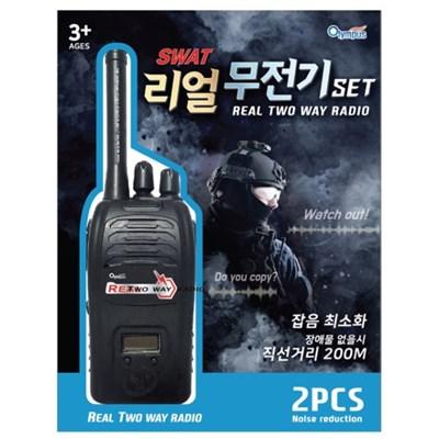 SWAT 리얼 무전기 세트