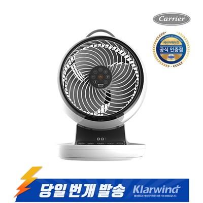 캐리어 클라윈드 8인치 에어 써큘레이터 공기순환기 KRFT-E008PRAW