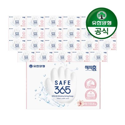 [유한양행]해피홈 SAFE365 비누 핑크포레향 (85gx1입) 24개