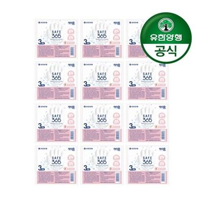 [유한양행]해피홈 SAFE365 비누 핑크포레향 (85g 3입) 12개(총36입)