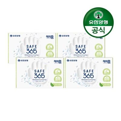 [유한양행]해피홈 SAFE365 비누 그린샤워향 (85gx1입) 4개