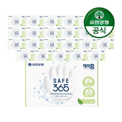 [유한양행]해피홈 SAFE365 비누 그린샤워향 (85gx1입) 24개