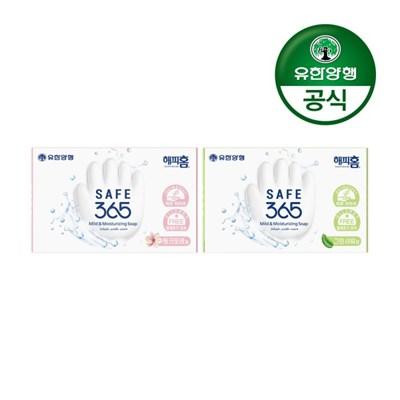 [유한양행]SAFE365 비누 핑크포레85g 1개+그린샤워85g 1개(총2입)