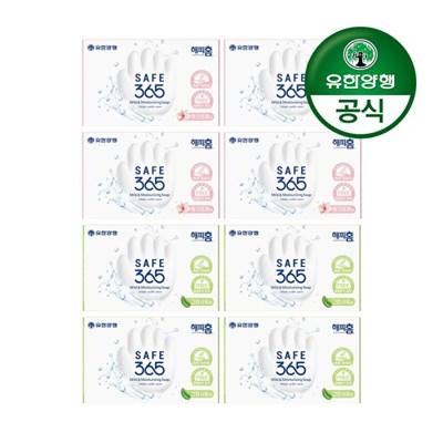 [유한양행]SAFE365 비누 핑크포레85g 4개+그린샤워85g 4개(총8입)