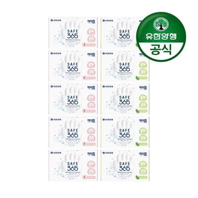 [유한양행]SAFE365 비누 핑크포레85g 5개+그린샤워85g 5개(총10입)