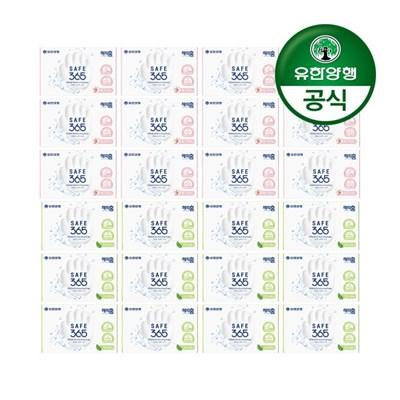 [유한양행]SAFE365 비누 핑크포레85g 12개+그린샤워85g 12개(총24입)
