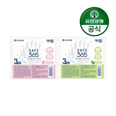 [유한양행]SAFE365 비누 핑크포레85g 1개+그린샤워85g 1개(총6입)