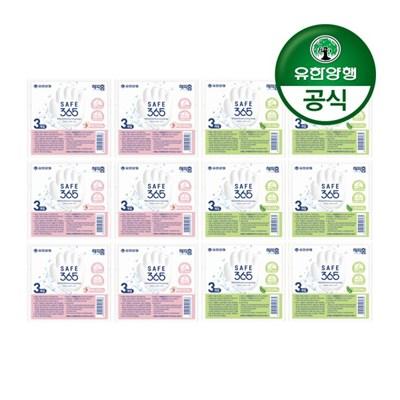 [유한양행]SAFE365 비누 핑크포레 85g 6개+그린샤워 85g 6개(총36입)