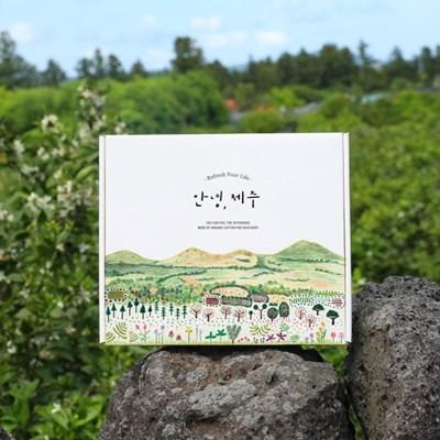르프레시 생리대 선물박스 오름/해녀 (무료배송)