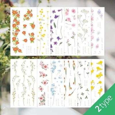 꽃 사이 꽃 스티커 6종 세트