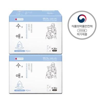 [자우버] 수애 손 소독티슈 실속형 30매입(개별포장)X2box